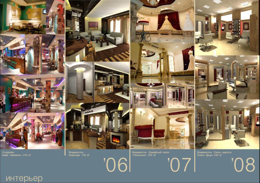 interior06-08
