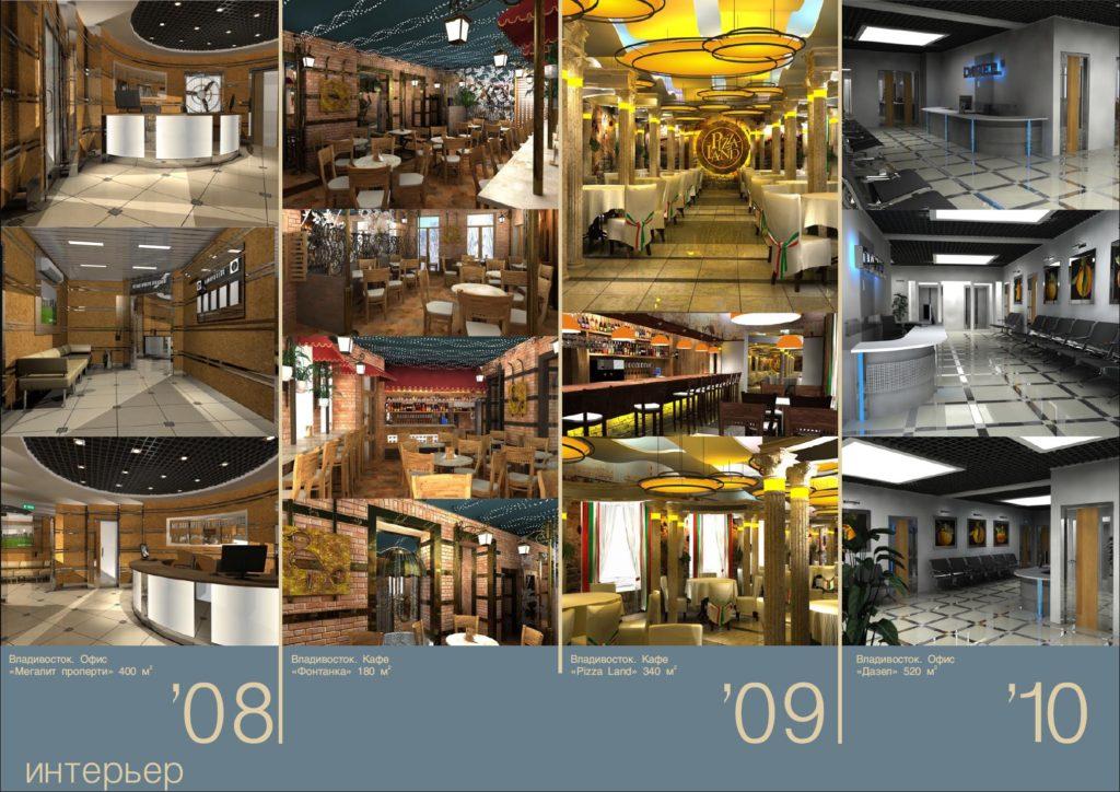 interior08-09