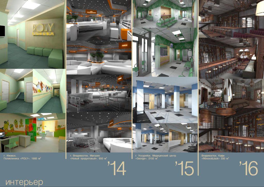 interior14-16
